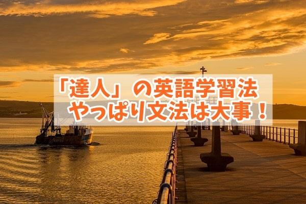 f:id:ryosaka:20201005064809j:plain