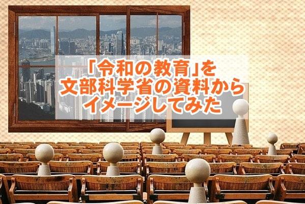 f:id:ryosaka:20201020062347j:plain