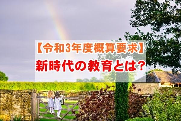 f:id:ryosaka:20201102064718j:plain