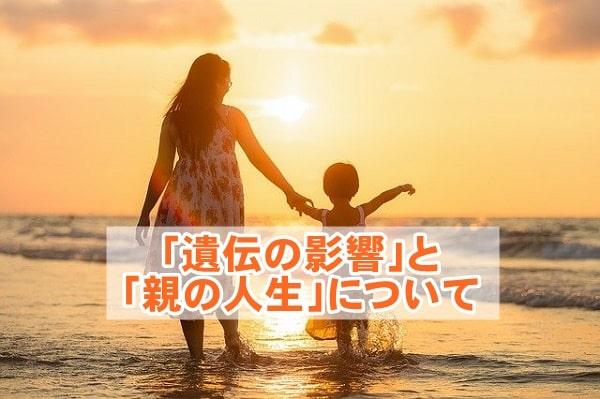 f:id:ryosaka:20201127070032j:plain