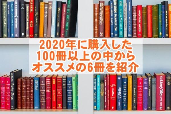 f:id:ryosaka:20201231080738j:plain