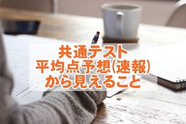 f:id:ryosaka:20210121092049j:plain
