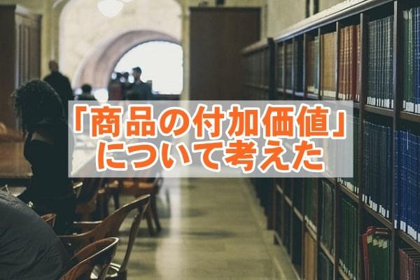 f:id:ryosaka:20210124151253j:plain