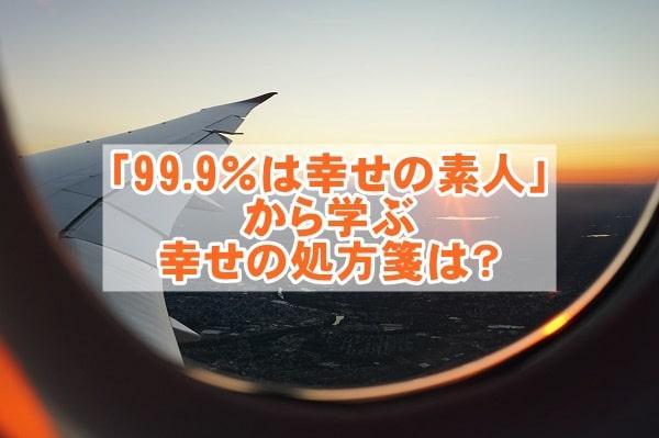 f:id:ryosaka:20210202065803j:plain