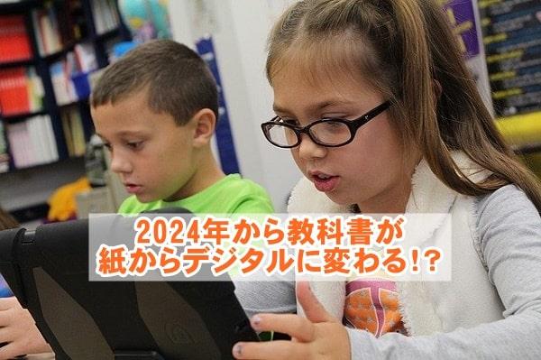 f:id:ryosaka:20210205062755j:plain