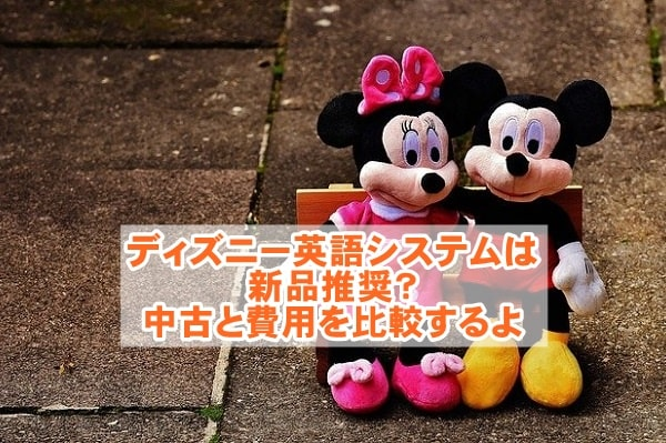 f:id:ryosaka:20210214073851j:plain