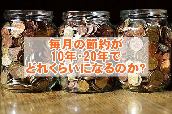f:id:ryosaka:20210215195127j:plain