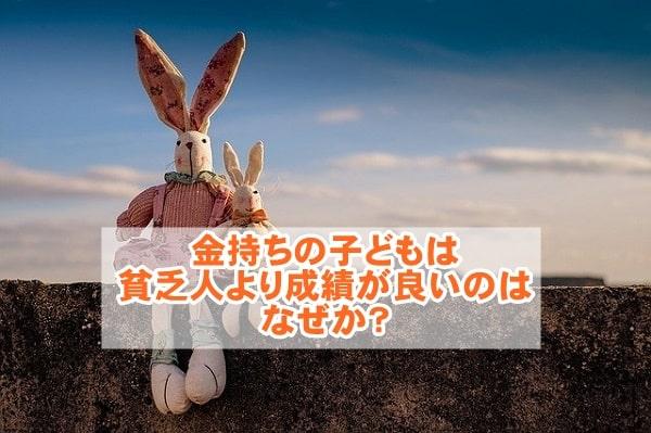 f:id:ryosaka:20210222064401j:plain