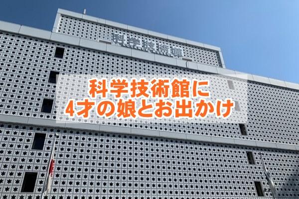 f:id:ryosaka:20210226065530j:plain
