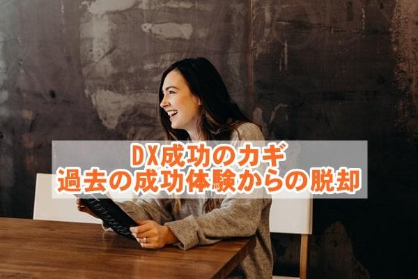 f:id:ryosaka:20210418071708j:plain