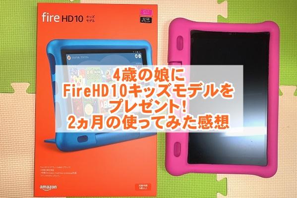 f:id:ryosaka:20210531061023j:plain