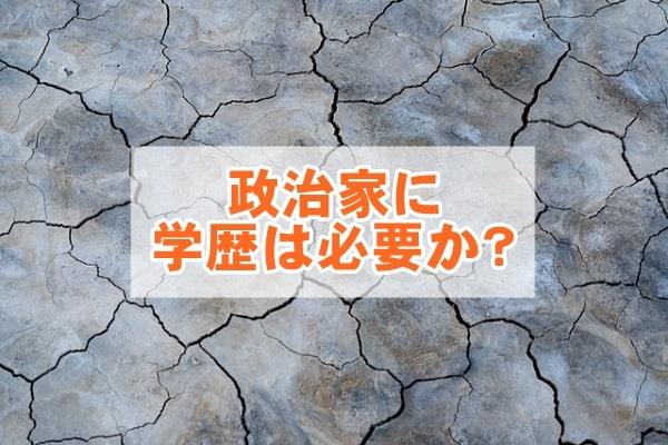 f:id:ryosaka:20210613070257j:plain