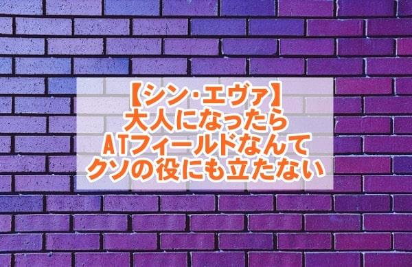 f:id:ryosaka:20210619063500j:plain