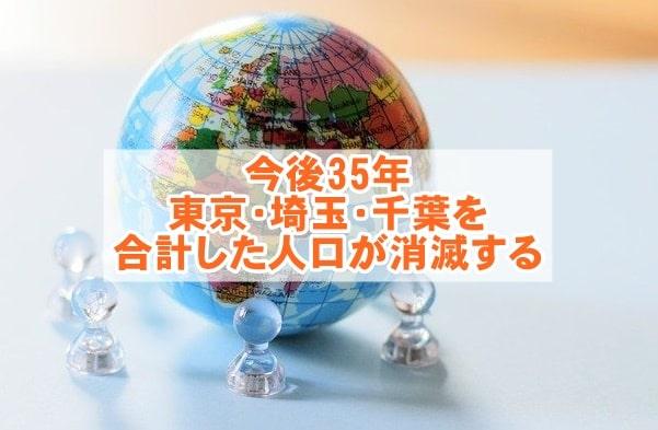 f:id:ryosaka:20210625065520j:plain