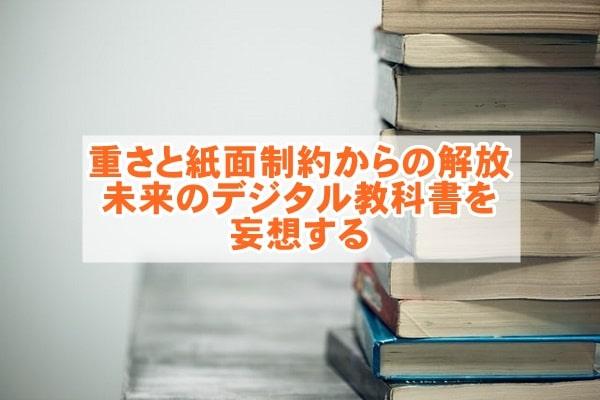 f:id:ryosaka:20210704074332j:plain
