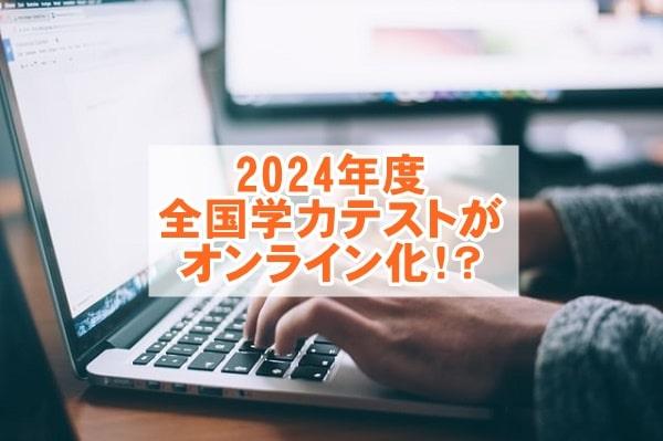f:id:ryosaka:20210729070153j:plain
