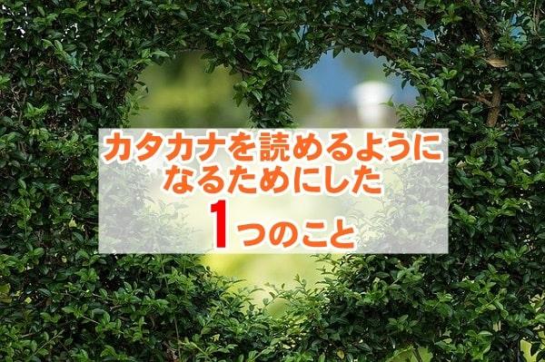 f:id:ryosaka:20210802154329j:plain