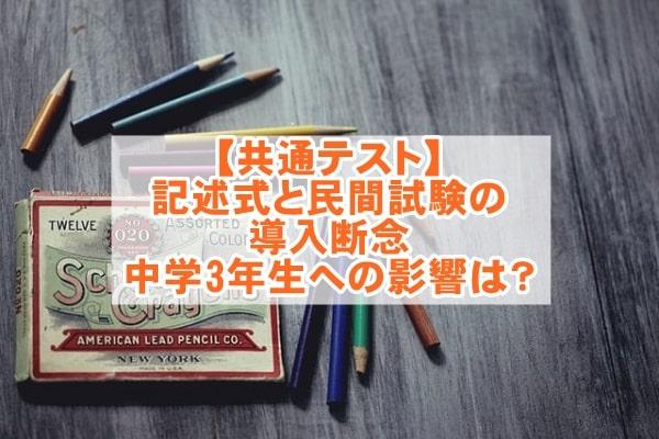 f:id:ryosaka:20210813082636j:plain