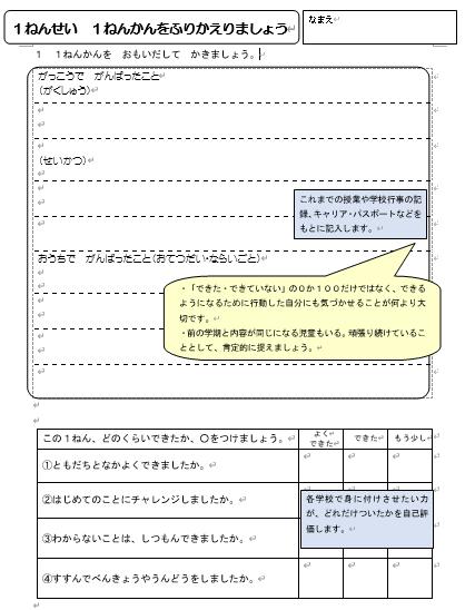 f:id:ryosaka:20210820104755p:plain