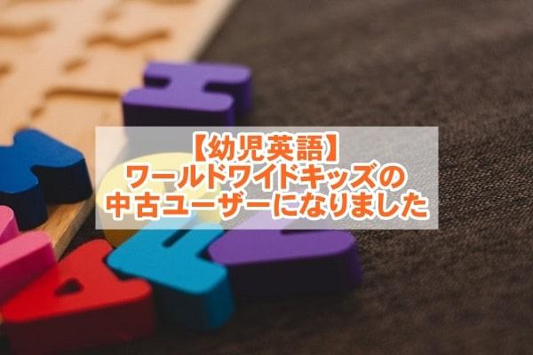 f:id:ryosaka:20210904061217j:plain