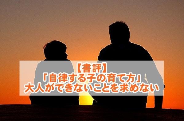 f:id:ryosaka:20210908090924j:plain