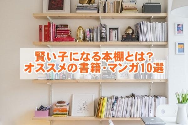 f:id:ryosaka:20211003063125j:plain