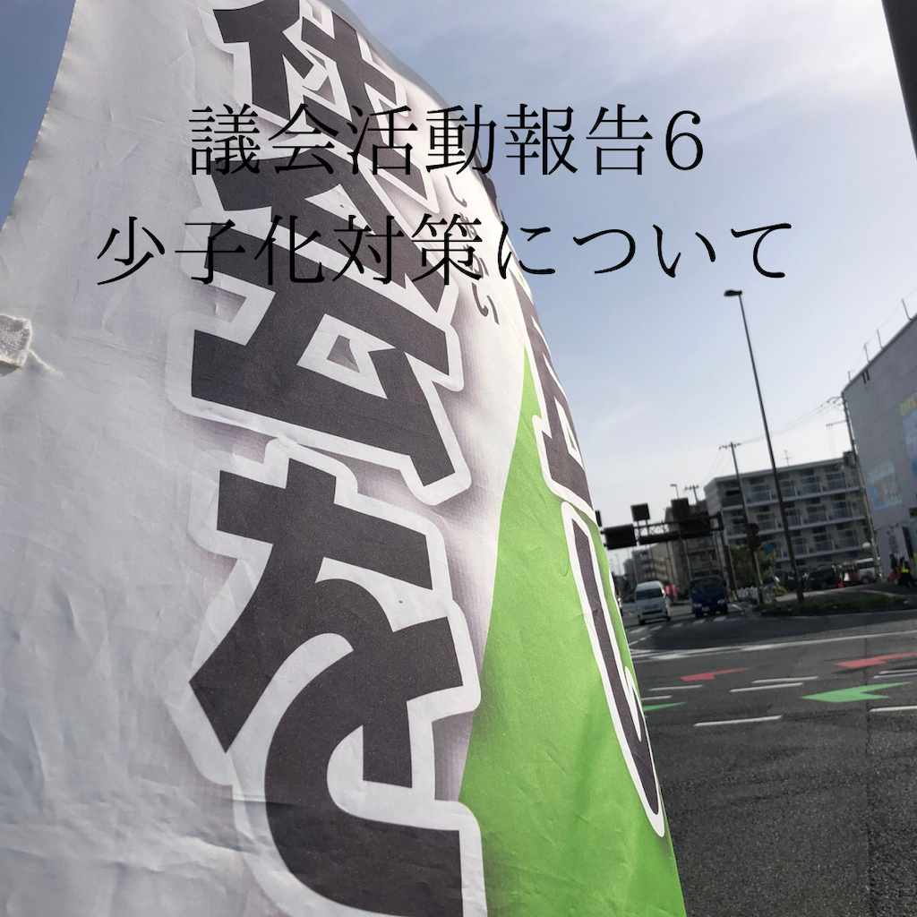 f:id:ryosaku0408:20210329094836p:image