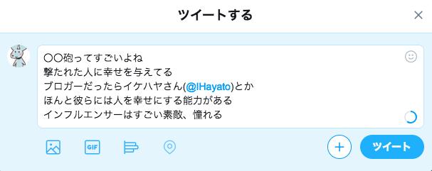 f:id:ryosanblog:20180617001150p:plain