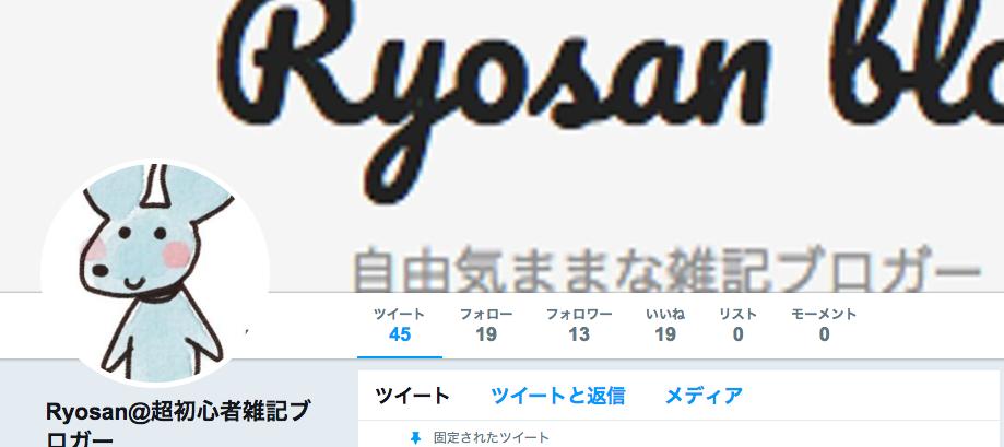 f:id:ryosanblog:20180617002645p:plain