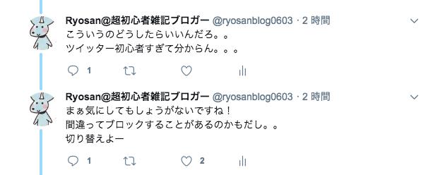 f:id:ryosanblog:20180617170035p:plain