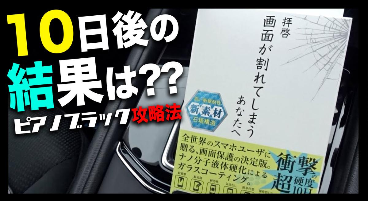 f:id:ryoshacho:20201004233903j:plain