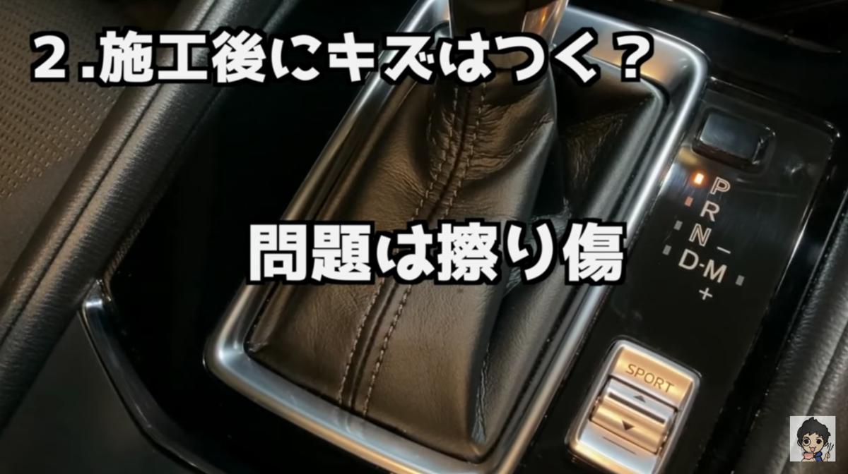 f:id:ryoshacho:20201004234507p:plain