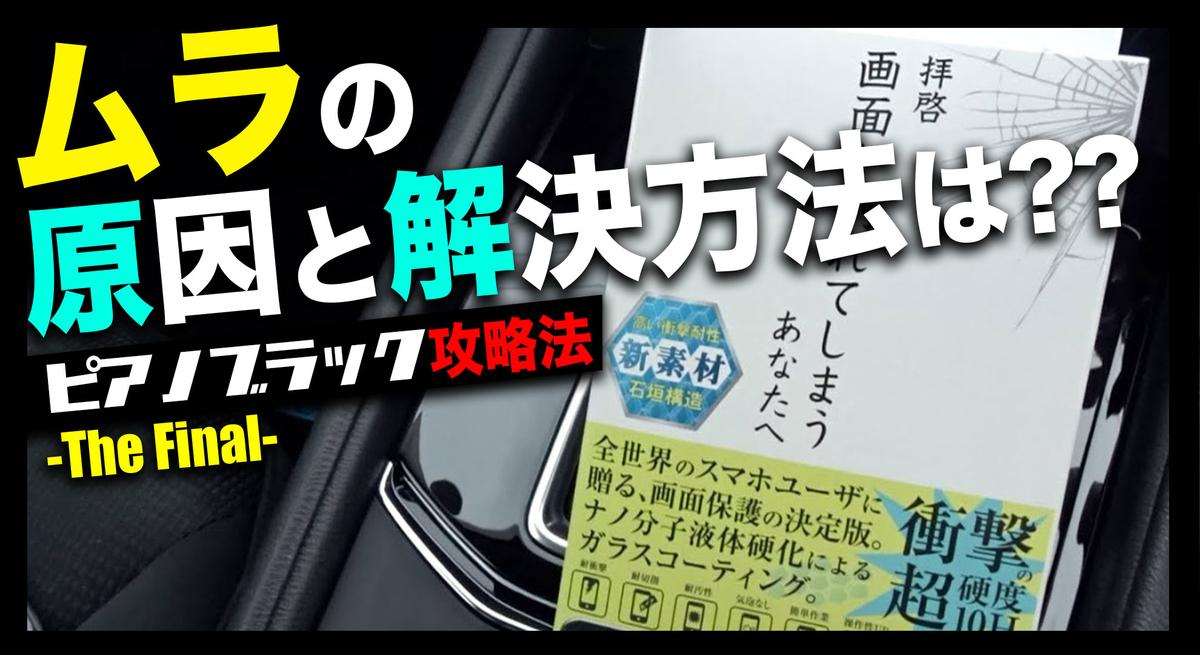 f:id:ryoshacho:20201011162112j:plain