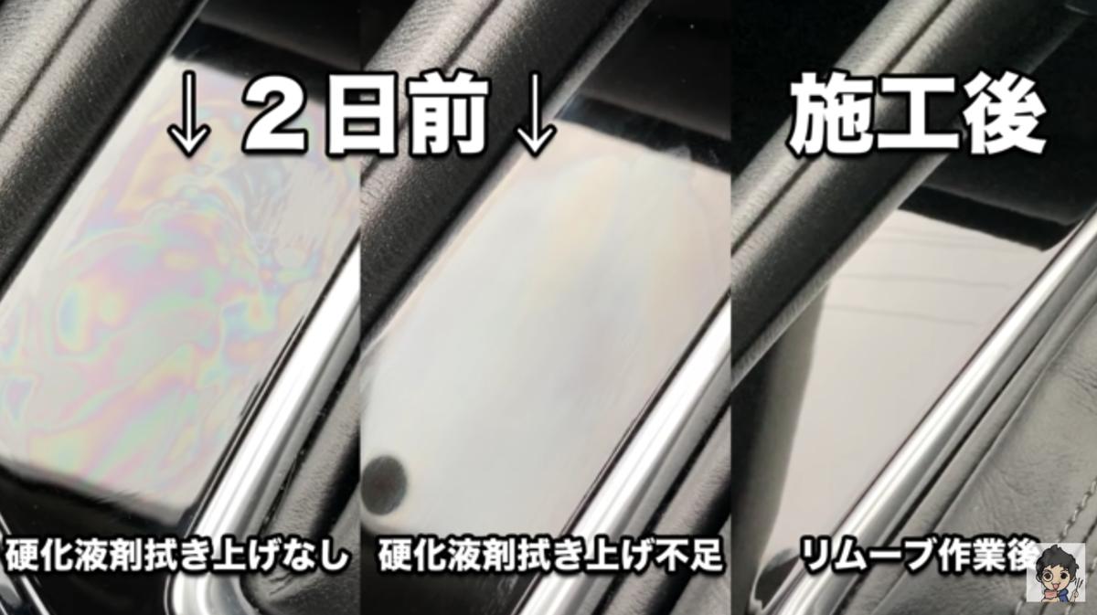 f:id:ryoshacho:20201011163946p:plain