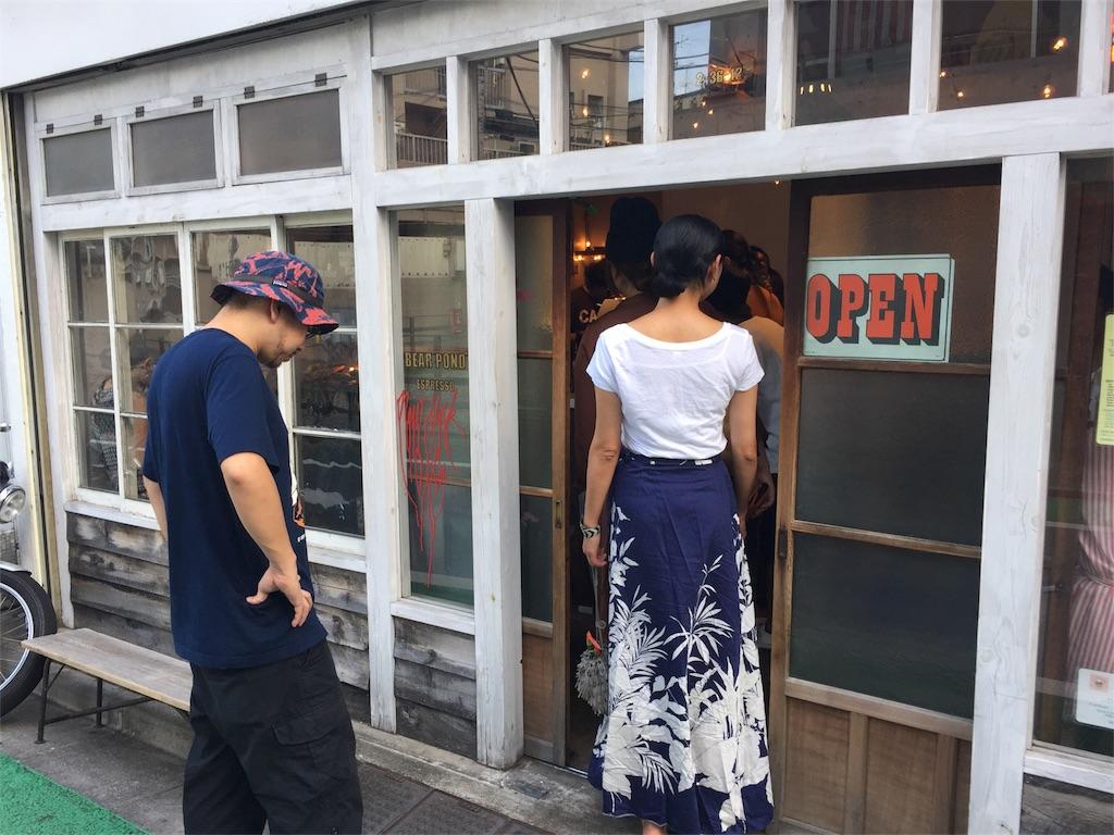 f:id:ryoshimokita:20161230002001j:image