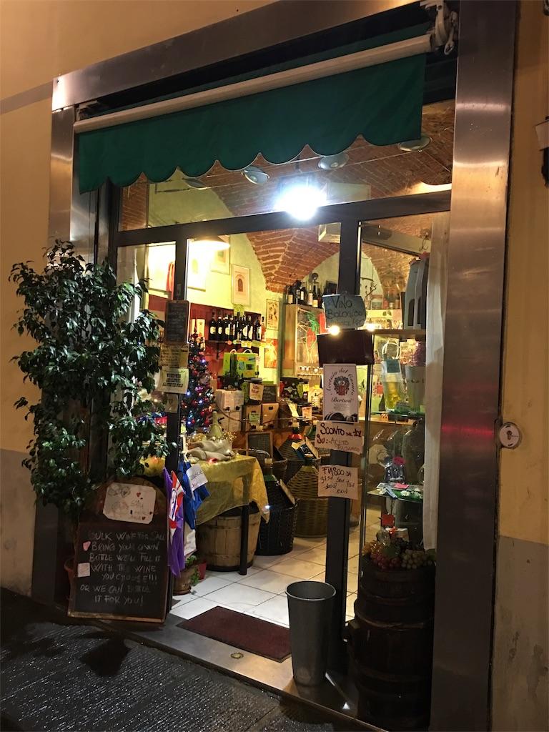 f:id:ryoshimokita:20170103141032j:image