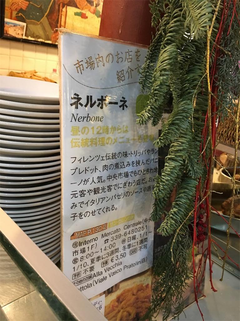 f:id:ryoshimokita:20170104195929j:image