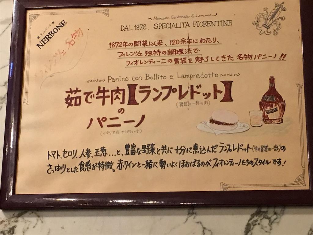 f:id:ryoshimokita:20170104195956j:image