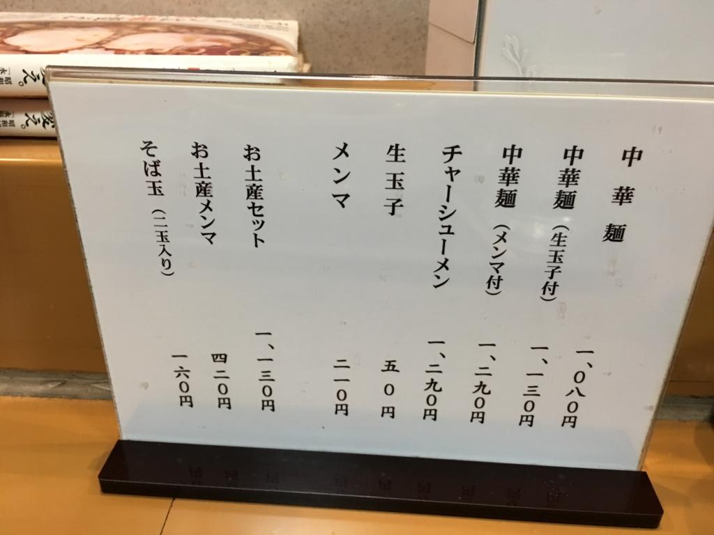 f:id:ryoshimokita:20170227003843j:plain