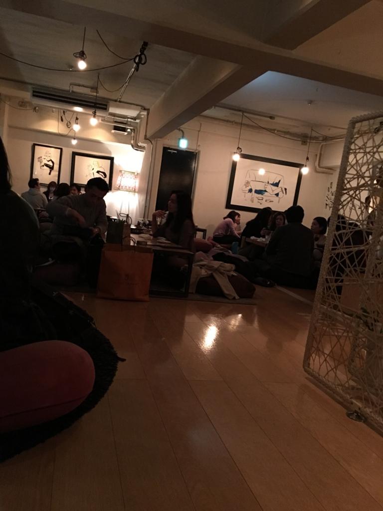 f:id:ryoshimokita:20170410003257j:plain