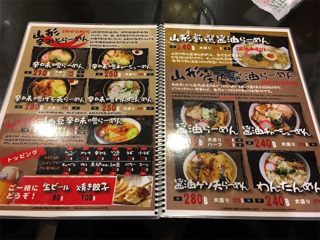 f:id:ryoshimokita:20170430042635j:image
