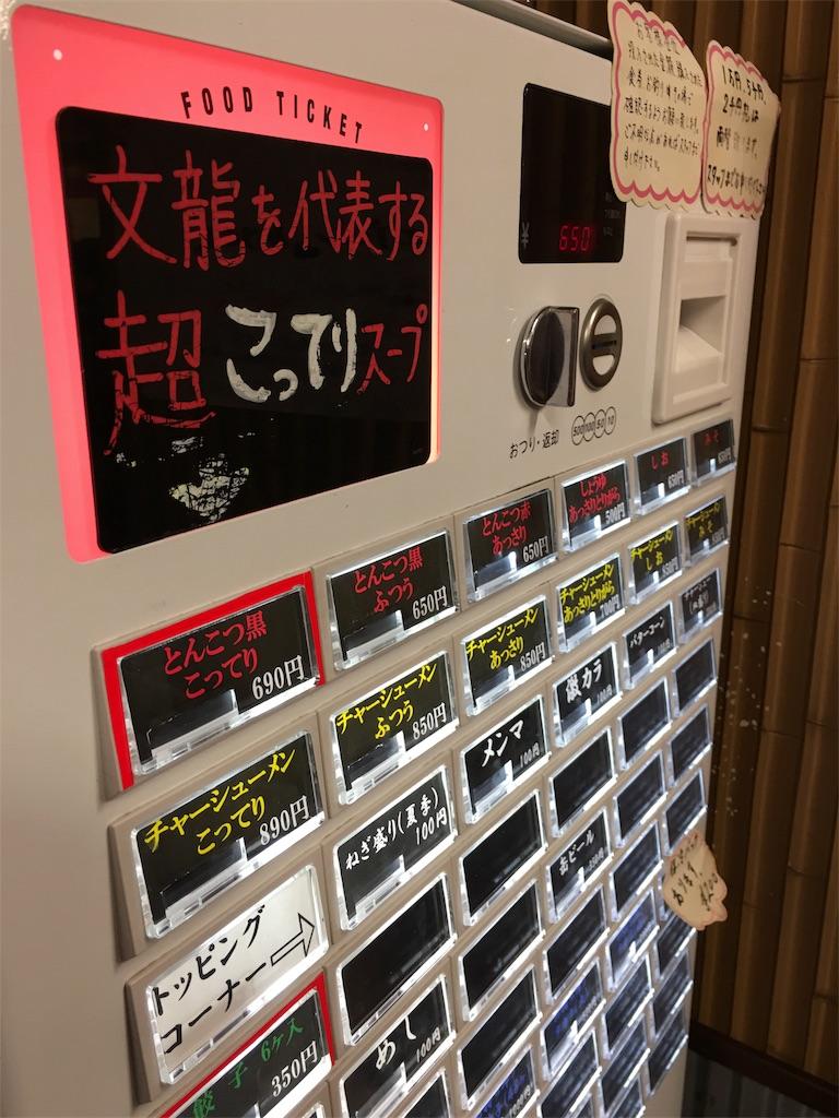 f:id:ryoshimokita:20170717195400j:image