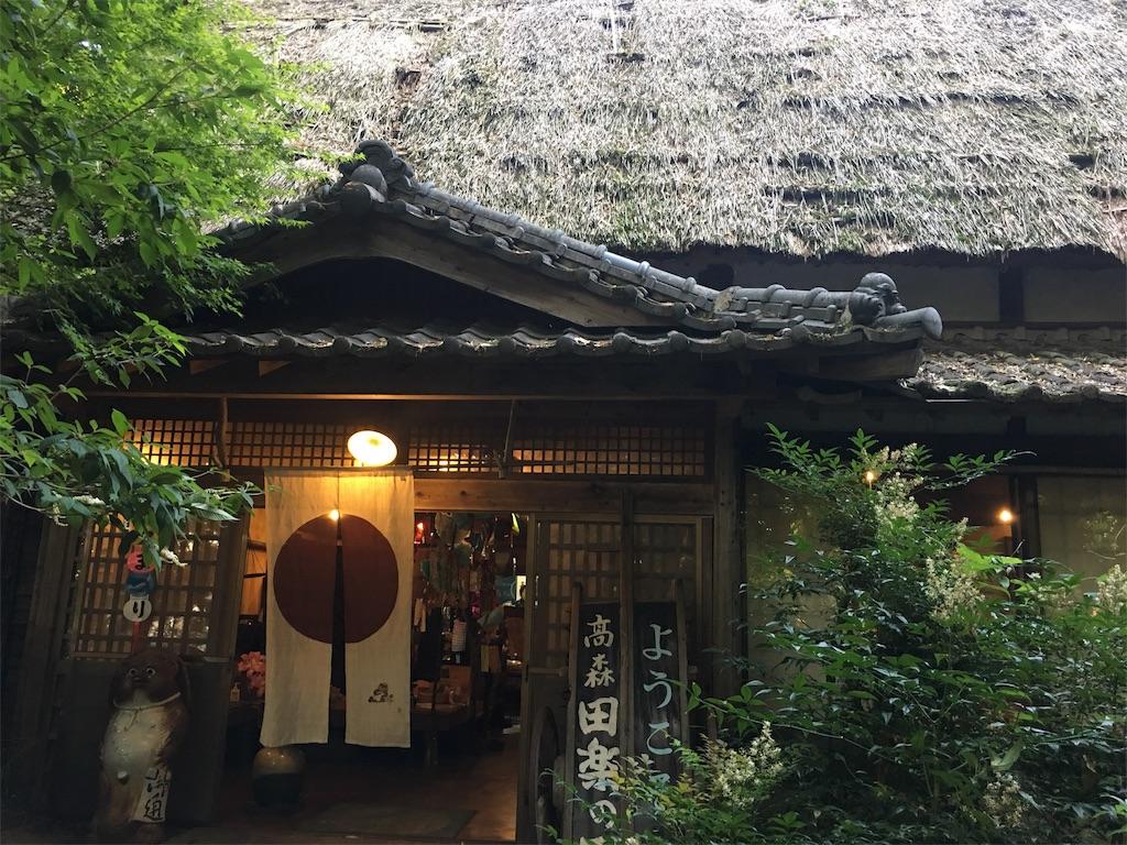 f:id:ryoshimokita:20170717201417j:image