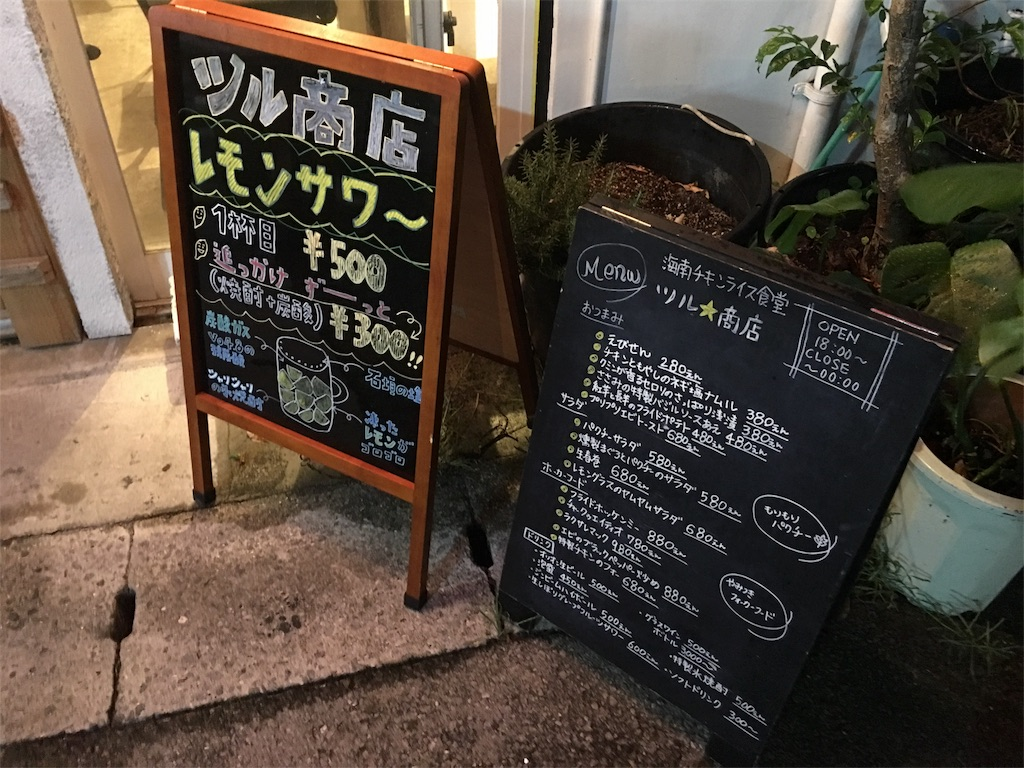 f:id:ryoshimokita:20171112145352j:image