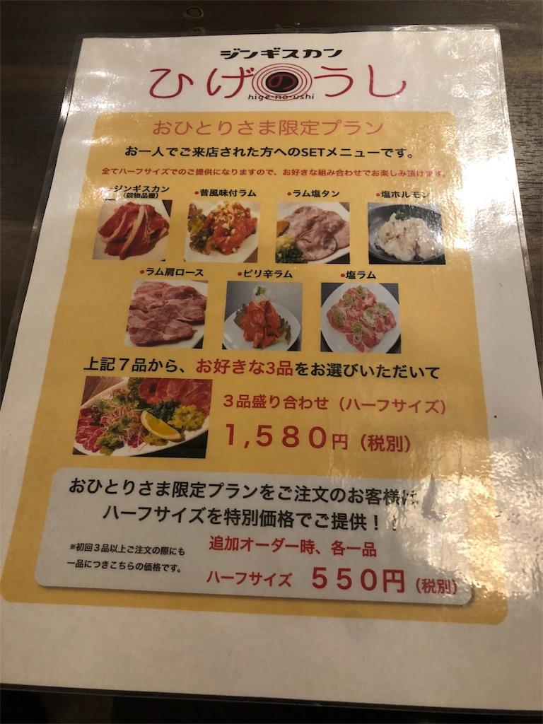 f:id:ryoshimokita:20180121012346j:image