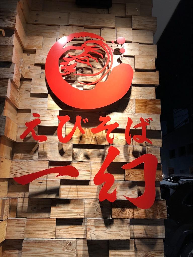 f:id:ryoshimokita:20180121014009j:image