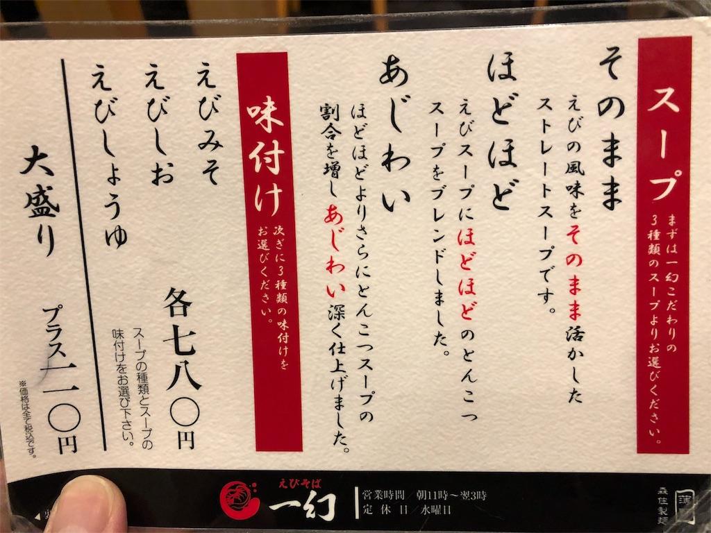 f:id:ryoshimokita:20180121014402j:image