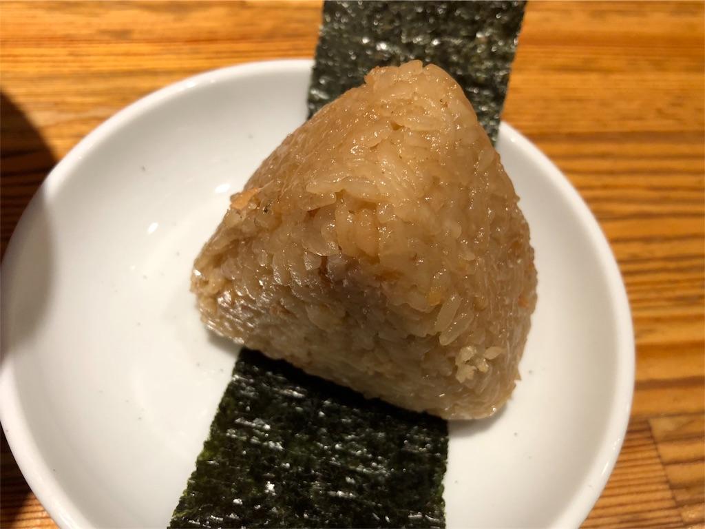 f:id:ryoshimokita:20180121014717j:image