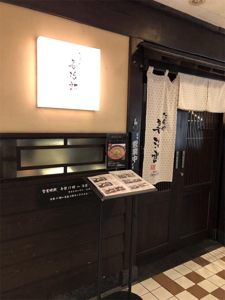 f:id:ryoshimokita:20180210185415j:image