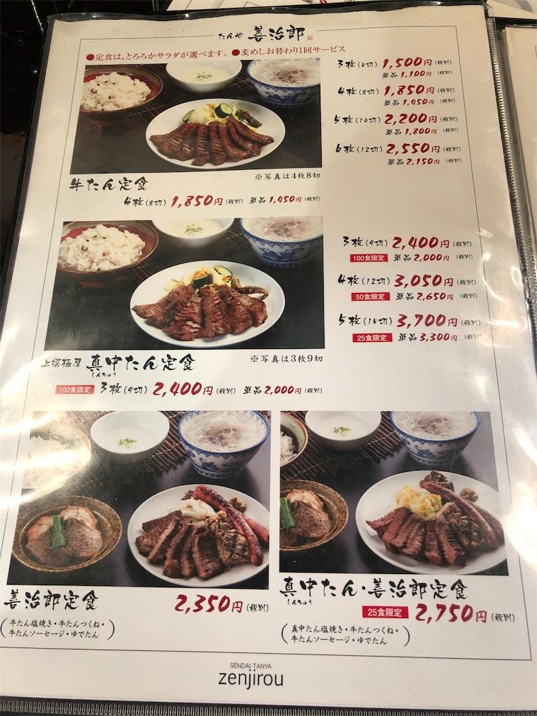 f:id:ryoshimokita:20180210185548j:image